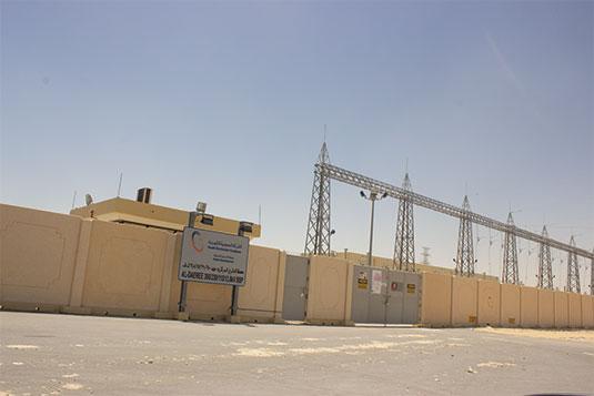 Civil Works for Expansion of 380Kv Substation at Al Daeree, KSA