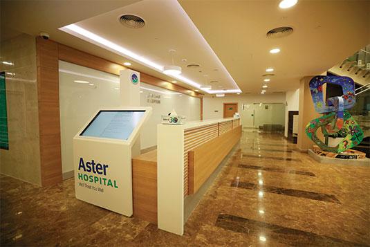 Aster Hospital, Al Qusais, Dubai