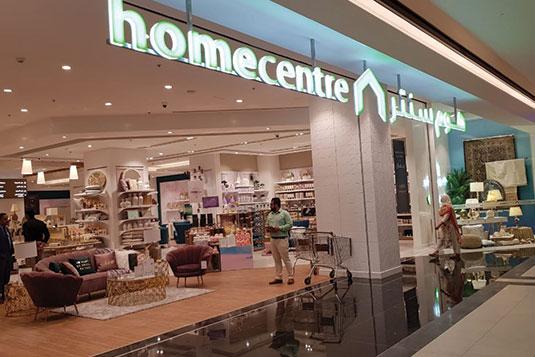 Home Centre, Oasis Mall, Al Wahda, Sharjah